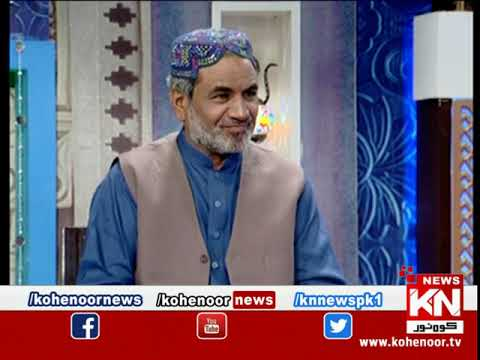 Ehtram-e-Ramadan Sehar Transmission 06 May 2020 | Kohenoor News Pakistan