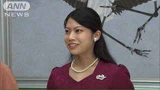 「告期の儀」が行われる 高円宮家の典子さま(14/09/09)
