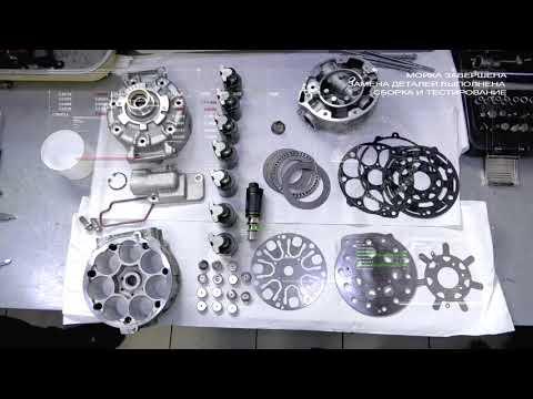 Ремонт компрессора кондиционера Ауди Q7
