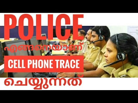 Download How To Trace Mobile Number Location Online Police