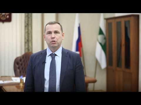 Обращение губернатора Вадима Шумкова к жителям Курганской области