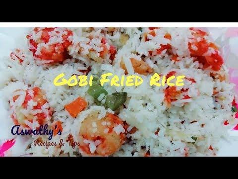 Gobi Fried Rice | Cauliflower Fried Rice|ഗോബി ഫ്രൈഡ് റൈസ്