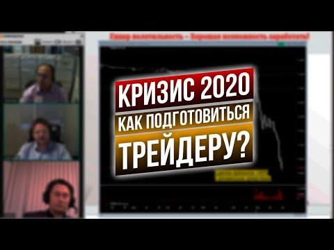 Zag криптовалюта перспектива