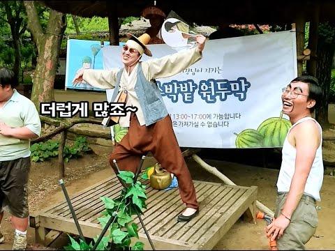 한국민속촌 부채장사의 장사실력ㅋㅋㅋㅋㅋㅋ