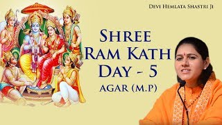 Shri Ram Katha Day 05 || Agar M.P. || Hemlata Shastri Ji - 9627225222