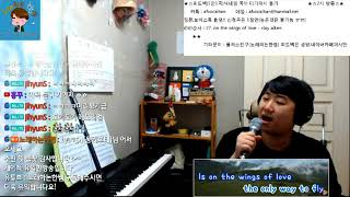 On the wings of love(Clay Aiken) - 노래하는한쌤(Live Cover)