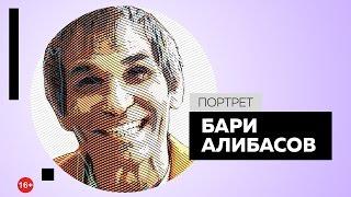 Бари Алибасов. Портрет #Dukascopy