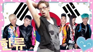 The Try Guys Try K-pop Dance Moves • K-pop: Finale