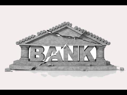 банки должники
