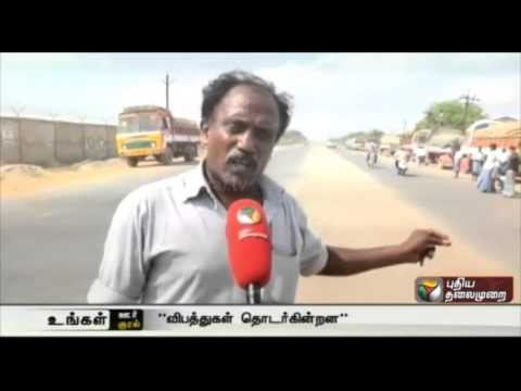 Sand-in-Thanjavur-Pudukottai-road-increased-accident