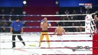Young Jin Min (KOR) vs Yi Long (CHN)
