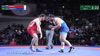 КЕН-2017. Вольн. 97 кг. Шамиль Мусаев (Россия) - Шариф Шарифов (Азербайджан)