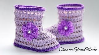 Ажурные пинетки сапожки крючком. Booties crochet
