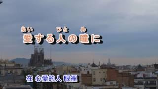 01-065山河***五木ひろし