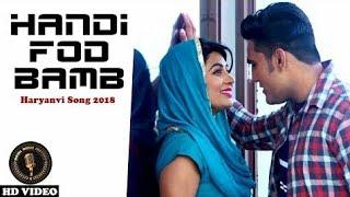 raju punjabi new song 2019 dj remix download - TH-Clip