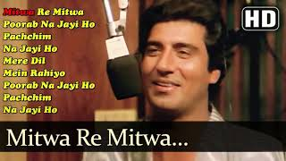 Mitwa Re Mitwa Poorab Na Jayi Ho (JAWAAB   - YouTube