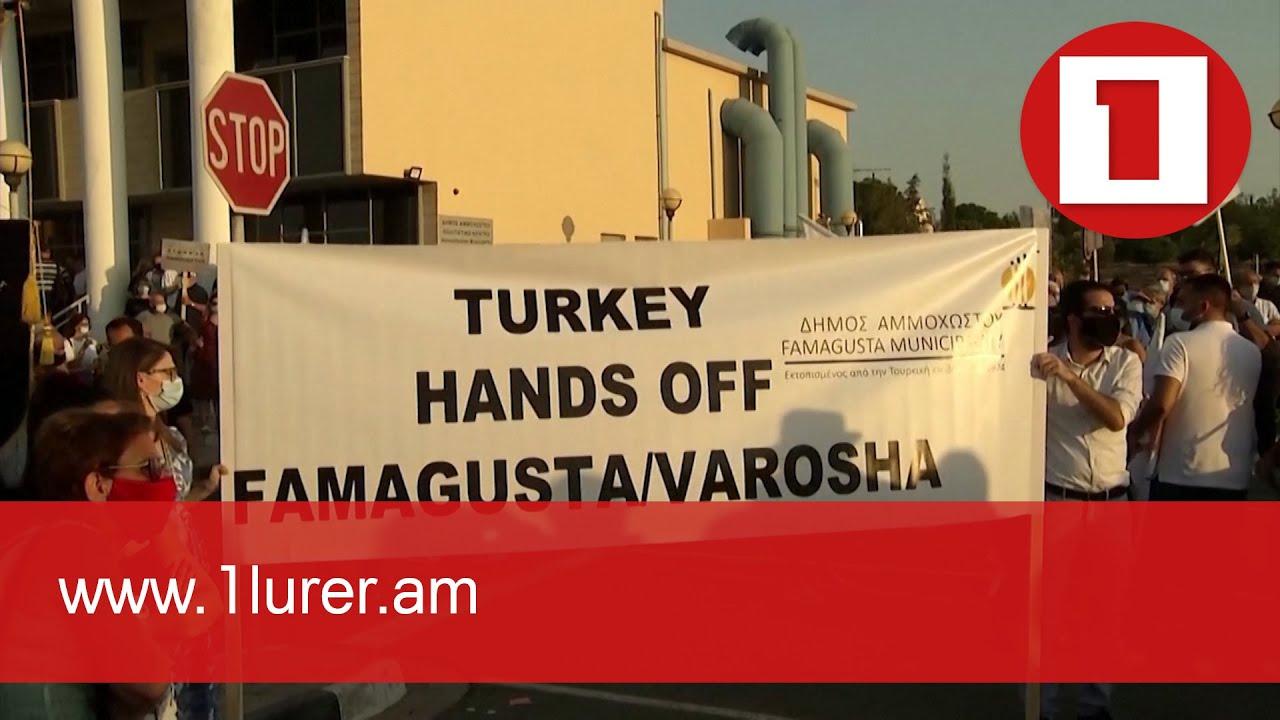 Հունաստանի ԱԳՆ-ն կոշտ է արձագանքել օկուպացված Հյուսիսային Կիպրոսում Էրդողանի հայտարարությանը