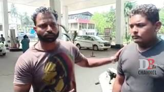 VIRAL VIDEO ON VASCO PETROL PUMP / DON BOSCO NEWS CAPSULE / 10-10-2018