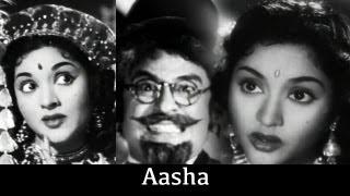 Aasha - 1957