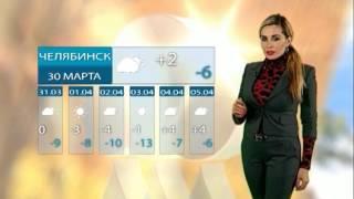 Прогноз погоды на 29.03.2017