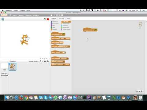 Программа по созданию игр в Scratch от онлайн-школы CODDY