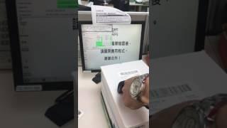 Axicon 6015 - Thủ thuật máy tính - Chia sẽ kinh nghiệm sử