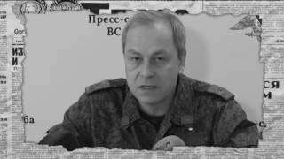 Абсурд из России: список русофобов и триллер в Марьинке – Антизомби, 13.01.2017