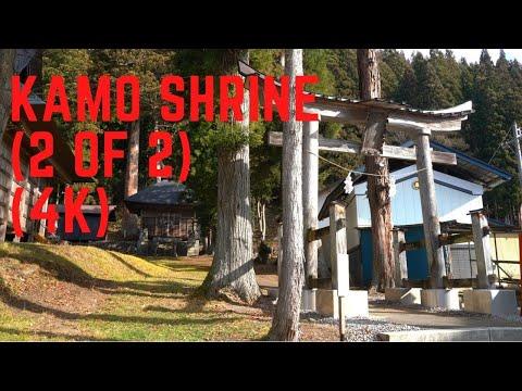 Kamo Shrine (2 of 2) (4K) [25:01]