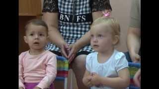 Сибирское Здоровье. Дошкольное образование детей