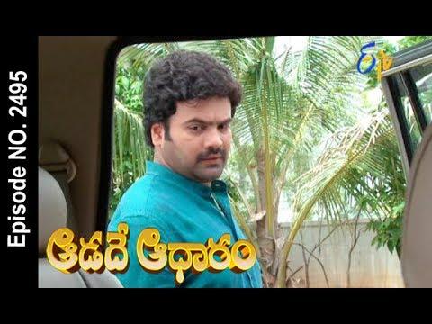 Aadade Aadharam | 15th  July 2017| Full Episode No 2495 | ETV Telugu