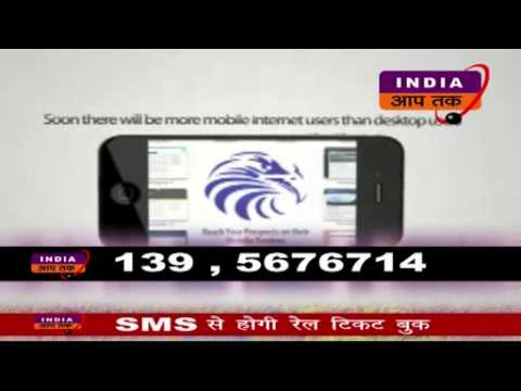 TRAIN SMS BOOKING
