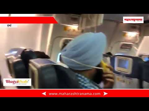 Mumbai Jet Airways Passenger's facing health issues with blood from nose