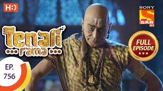 Tenali Rama - Ep 756  - Full Episode - 8th September 2020