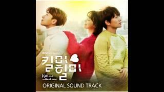 [No Rap Version] 환청 (Auditory Hallucination) By 장재인 (Jang Jae In)