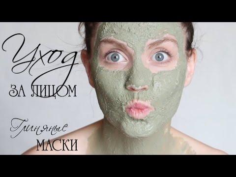 Где купить альгинатную маску для лица в аптеке