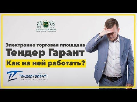 Рейтинг брокеров 2019 в россии по надежности