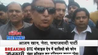Morning Breaking: Large number of sinner present at Kumbh leading to outbreak of fires, Azam Khan