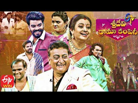 , title : 'Sridevi Drama Company   11th July 2021   Latest Promo   Sudheer,Immanuel,Indraja,Aadi   ETV Telugu