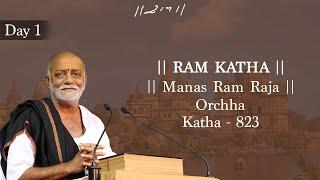 Day-1 | 803rd Ram Katha - MANAS RAMRAAJA | Morari Bapu | Orchha, Madhya Pradesh