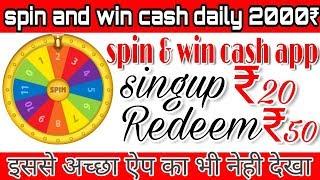 spin to win real money app - मुफ्त ऑनलाइन वीडियो