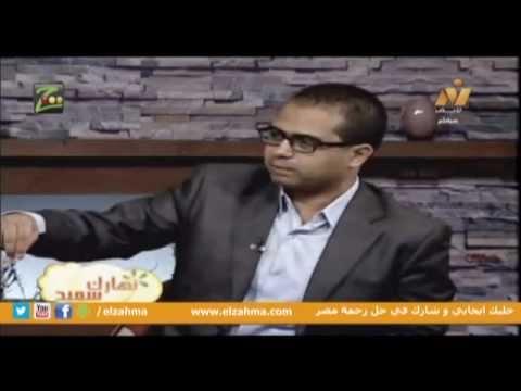 Video of ElZahma