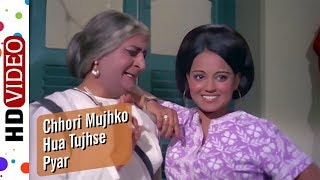 Chhori Mujhko Hua Tujhse Pyar | Jangal Mein Mangal (1972
