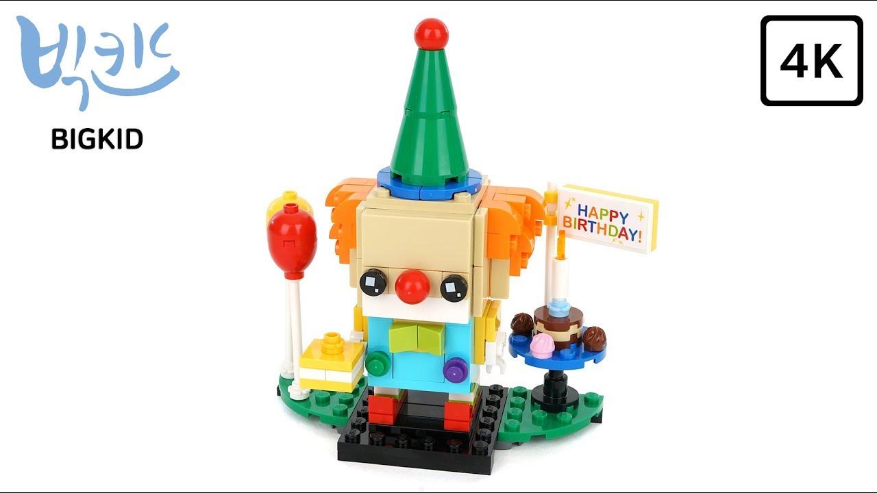 LEGO BrickHeadz 40348 Birthday Clown - Lego Speed Build 4K