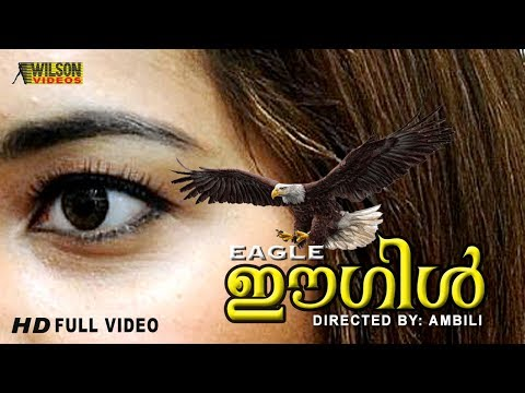 EAGLE FULL HD   FULL MOVIE   MALAYALAM