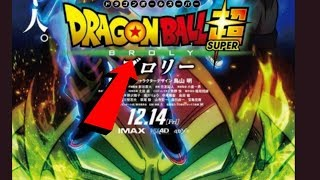 BROLY IS BACK! New Dragon Ball Super Movie To Feature Broly As The Villain!