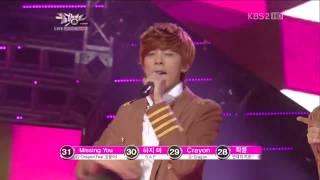 (121123)(HD) A-Prince - Hello