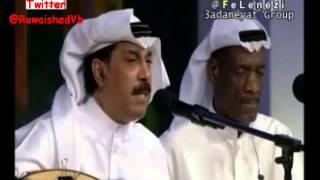 عبدالله الرويشد -_- عويشق تحميل MP3