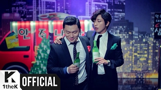 [MV] JUNG YONG HWA(정용화) (CNBLUE) _ Mileage(마일리지) (With YDG)