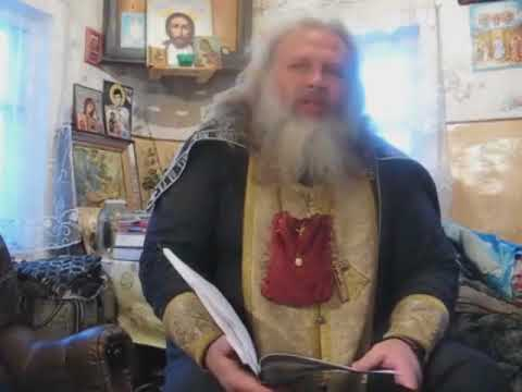 Ответ о. Даниила (Филиппова) на обвинение  исх.Онуфрия в хуле на Духа Святаго.