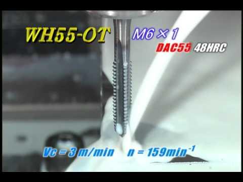高硬用超硬手絞絲攻WH55-OT